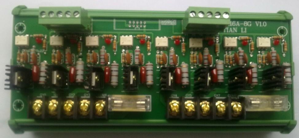 plc编程|配电箱|自动化工程|电气安装|变频器|宏升达