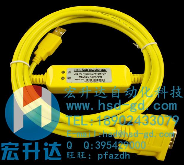 >> usb-ac30r2-9ss 三菱plc编程电缆线
